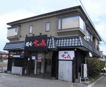 麺家 太威: 新潟ラーメン日記