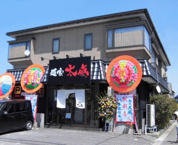 新潟市の「麺家 太威」です ...