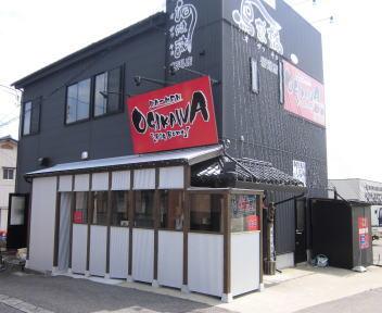 OGIKAWA 山木戸店