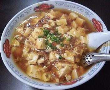 桃園楼 麻婆麺