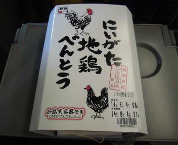にいがた地鶏べんとう パッケージ