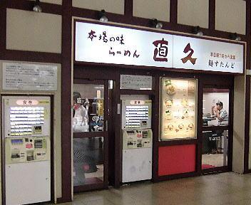 山久川崎店