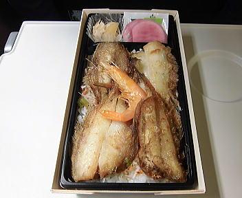 柳がれい寿司