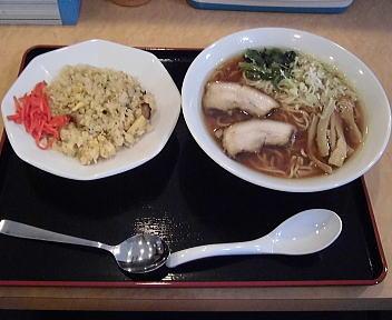 めん蔵 生姜醤油ラーメンチャーハンセット