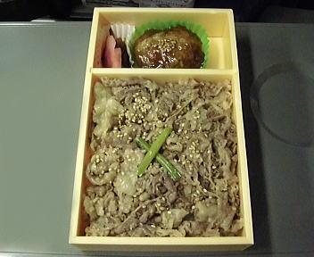 米澤牛焼肉重松川辨當