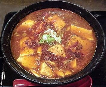 太威 四川マーボー麺(2辛・細麺)