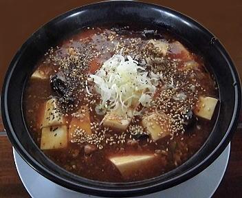 幸 マーボー麺