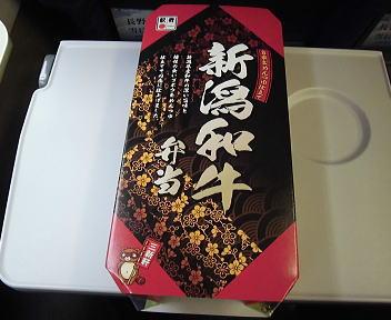 新潟和牛弁当 パッケージ