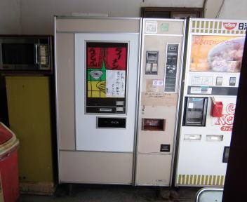 サクライ 販売機