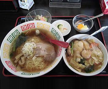永楽 中華飯セット(正油)