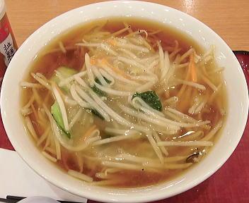 横濱軒 サンマー麺