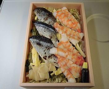 車海老と秋刀魚の寿しあわせ