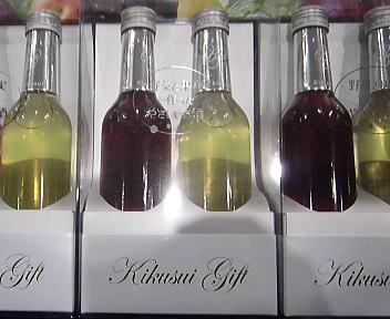 にいがた酒の陣 菊水酒造 Bio菊水 Le Lectier