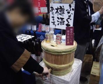 にいがた酒の陣 菊水酒造 ふなぐち樽酒 催事限定酒