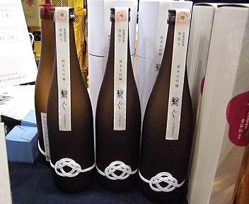 にいがた酒の陣 原酒造 純米大吟醸 繋ぐ