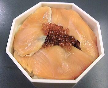 漬焼きサーモンいくら弁当
