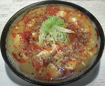 漢×2 還流麻婆麺(汁あり)