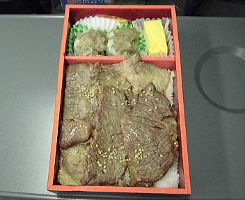 米澤牛炭火焼特上カルビ弁当