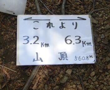 大平山 24