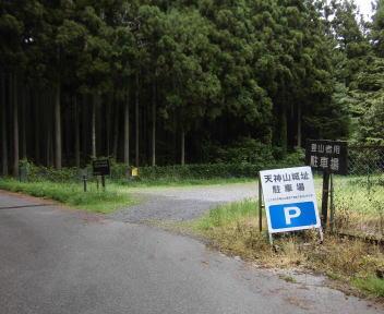 多宝山~松岳山①