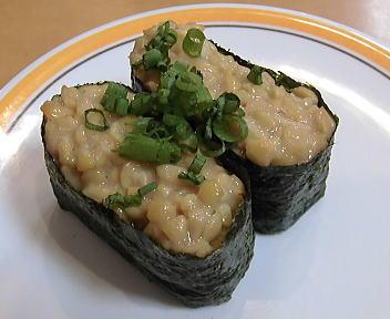 丸寿司石山店①