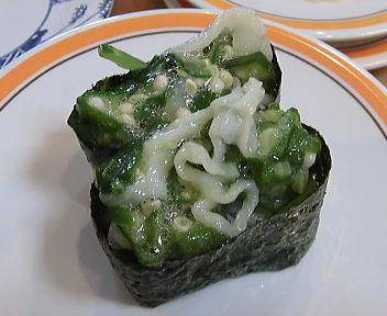 丸寿司石山店⑤