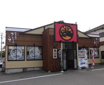 きんしゃい亭&麺やたぶきん 赤道牡丹山店