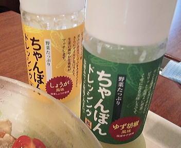 リンガーハット新潟河渡店 冷やしちゃんぽん(白)ドレッシング