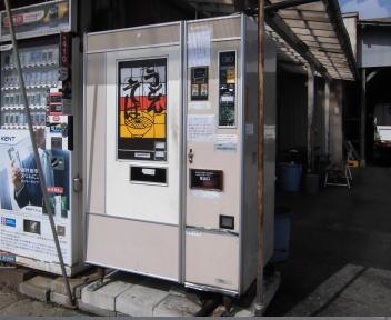 佐原商店 自動販売機