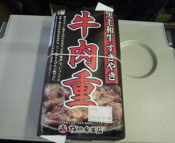 黒毛和牛すきやき牛肉重 パッケージ