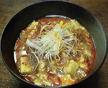 漢×2 漢流麻婆麺(汁なし)