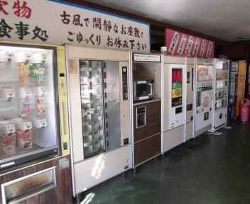 雲沢観光ドライブイン 店内