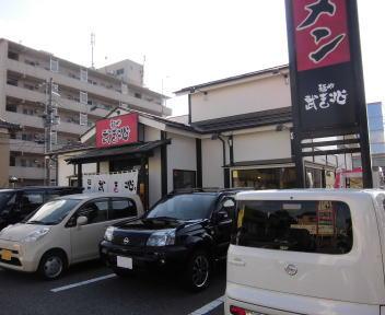 武吉兆 山木戸店