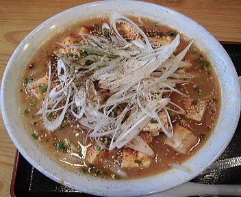 武吉兆山木戸店 味噌マーボー麺