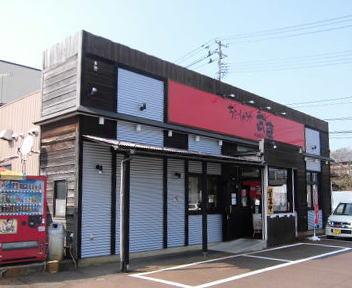 武蔵 女池インター店