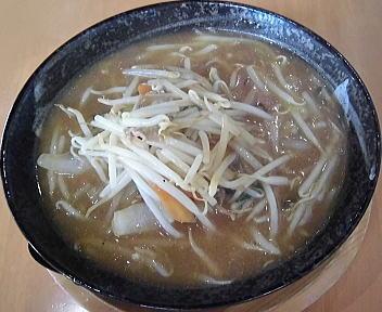 黄金 野菜みそ(細麺)