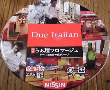 日清 THE NOODLE TOKYO Due Italian 特製らぁ麺フロマージュ