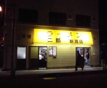 ラーメン二郎新潟店②