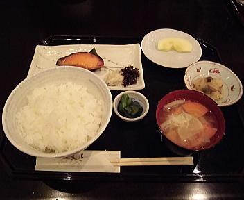 長作 長作膳(キングサーモンの味噌漬&ご飯大盛り)