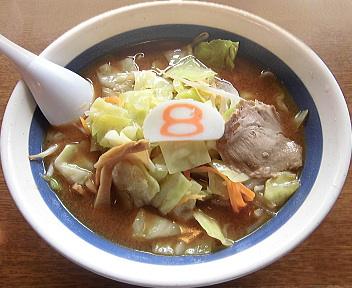 8番らーめん高柳店 野菜らーめん(味噌)
