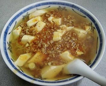 共進軒 麻婆麺