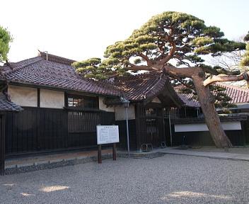 本間家旧本邸