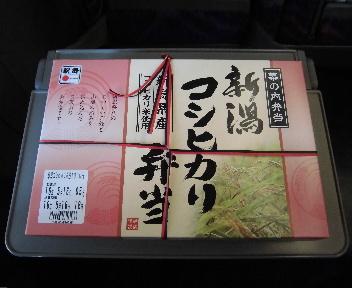 新潟コシヒカリ弁当 パッケージ