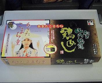 こまち物語(鶏めし・小町) パッケージ