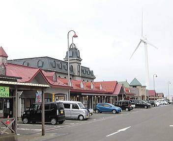 道の駅岩城(岩城アイランドパーク)