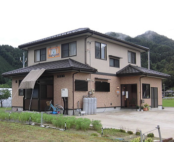 Sanjiro