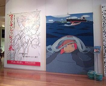 スタジオジブリレイアウト展①