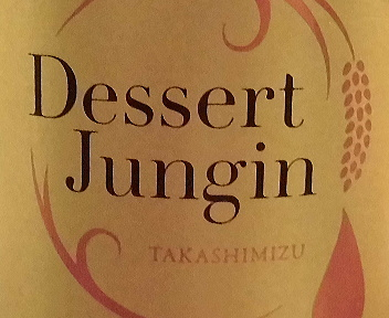 Dessert_jungin