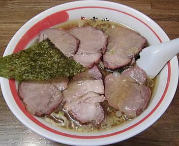 吉兆 焼豚麺