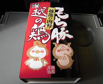 越後の豚鶏弁当 パッケージ
